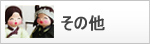 shopping_j10